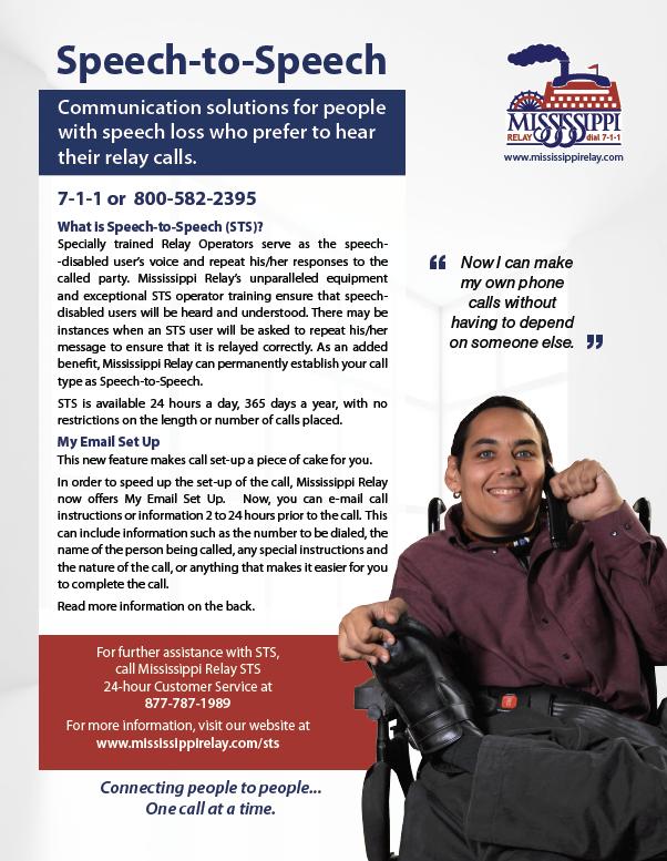 Mississippi Speech-to-Speech (STS)